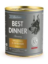 Заказать Best Dinner Exclusive Recovery / Консервы для собак Индейка с печенью Паштет Цена за упаковку по цене 1750 руб