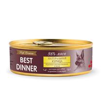 Best Dinner High Premium / Консервы Бест Диннер для собак Натуральная Курица (цена за упаковку)