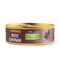 Best Dinner High Premium / Консервы Бест Диннер для собак Натуральный Ягненок (цена за упаковку)