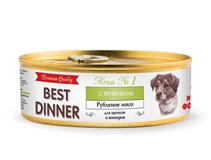 Заказать Best Dinner Puppy Premium / Консервы для Щенков и Юниоров Меню №1 c Ягненком Цена за упаковку по цене 1030 руб