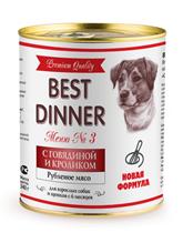 Best Dinner Premium / Консервы Бест Диннер для собак Меню №3 с Говядиной и кроликом (цена за упаковку)
