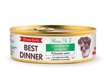 Заказать Best Dinner Premium / Консервы для собак Меню №5 с Ягненком и рисом Цена за упаковку по цене 1030 руб