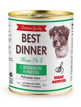 Best Dinner Premium / Консервы Бест Диннер для собак Меню №5 с Ягненком и рисом (цена за упаковку)
