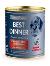 Best Dinner Super Premium / Консервы Бест Диннер для собак Мясные деликатесы с Говядиной и языком (цена за упаковку)