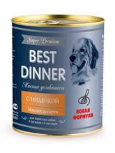Best Dinner Super Premium / Консервы Бест Диннер для собак Мясные деликатесы с Индейкой (цена за упаковку)