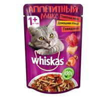 Whiskas Аппетитный микс / Паучи Вискас для взрослых кошек Домашняя птица Говядина в Томатном желе (цена за упаковку)