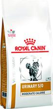 Royal Canin Urinary S\O Moderate Calorie / Ветеринарный сухой корм Роял Канин Уринари для кошек с умеренным содержанием энергии при лечении мочекаменной болезни