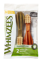 Whimzees Toothbrush Star M / Лакомство Вимзис для собак Зубная щетка 11 см