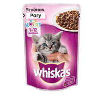 Whiskas Kitten Lamb / Паучи Вискас для Котят Ягненок рагу (цена за упаковку)