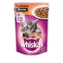 Whiskas Kitten Veal / Паучи Вискас для Котят Телятина желе (цена за упаковку)