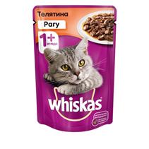Whiskas Veal / Паучи Вискас для взрослых кошек Телятина рагу (цена за упаковку)