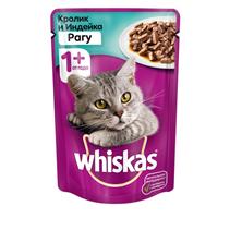 Whiskas Rabbit-Turkey / Паучи Вискас для взрослых кошек Кролик-Индейка рагу (цена за упаковку)
