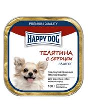 Happy Dog / Паштет Хэппи Дог для взрослых собак Мелких пород Телятина с сердцем (цена за упаковку)