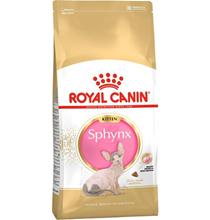 Royal Canin Breed cat Kitten Sphynx / Сухой корм Роял Канин для Котят породы Сфинкс в возрасте до 12 месяцев