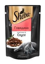 Sheba Pleasure / Паучи Шеба для кошек Говядина ломтики в Соусе (цена за упаковку)