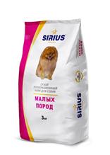 Sirius / Сухой корм Сириус для собак Малых пород