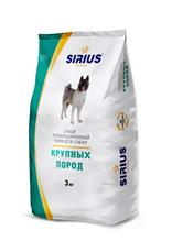 Sirius / Сухой корм Сириус для собак Крупных пород