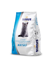 Sirius / Сухой корм Сириус для Котят