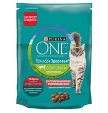 Purina One Природа здоровья / Сухой корм Пурина Уан для Стерилизованных кошек и котов Говядина