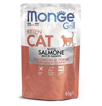 Monge Grill buste Kitten salmone / Влажный корм Паучи Монж для Котят Норвежский лосось (цена за упаковку)