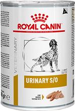Royal Canin Urinary S / O Canine / Ветеринарный влажный корм (Консервы) Роял Канин Уринари для собак Мочекаменная болезнь (Цена за упаковку)