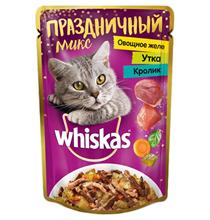Заказать Whiskas / Паучи для кошек Праздничный микс Овощное желе Утра Кролик Цена за упаковку по цене 480 руб