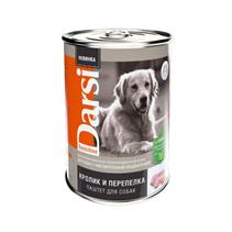 Darsi Sensitive / Паштет Дарси для собак с Чувствительным пищеварением Кролик и Перепелка (цена за упаковку)