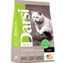 Darsi Sterilised / Сухой корм Дарси для Стерилизованных кошек Курица