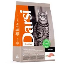 Darsi Sensitive / Сухой корм Дарси для взрослых кошек с Чувствительным пищеварением Индейка
