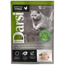 Darsi Sterilised / Паучи Дарси для Стерилизованных кошек Кусочки в соусе Курица (цена за упаковку)