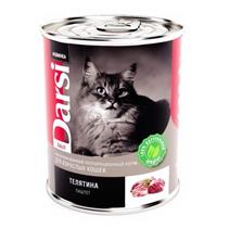 Darsi Adult / Паштет Дарси для взрослых кошек Телятина (цена за упаковку)