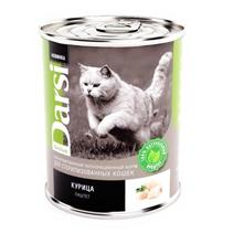 Darsi Sterilised / Паштет Дарси для Стерилизованных кошек Курица (цена за упаковку)