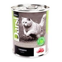Darsi Sterilised / Паштет Дарси для Стерилизованных кошек Говядина (цена за упаковку)