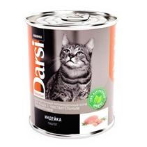 Darsi Sensitive / Паштет Дарси для взрослых кошек с Чувствительным пищеварением Индейка (цена за упаковку)