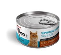 1st Choice Skin & Coat Hairball Control & Omega 3 / Консервы для кошек Тунец с Курицей и Папайей Цена за упаковку