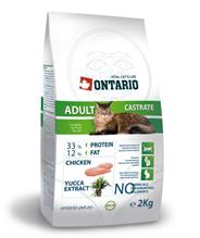 Ontario Adult Castrate / Сухой корм Онтарио для Кастрированных котов