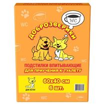 Доброзверики / Подстилки для Котят для приучения к туалету 6шт