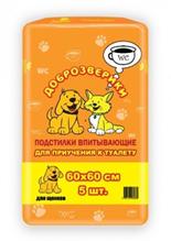 Заказать Доброзверики Подстилки для Щенков для приучения к туалету 5шт по цене 120 руб