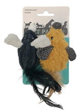 Заказать Aromadog Petpark / Игрушка для кошек Мышки 1х2шт по цене 180 руб