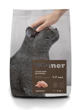 Заказать Winner Adult / Сухой корм для кошек домашнего содержания Курица по цене 150 руб