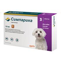 Zoetis Simparika / Жевательные таблетки Симпарика для собак весом от 2,6 до 5 кг