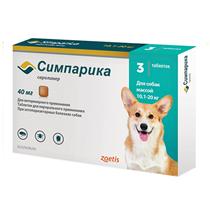 Zoetis Simparika / Жевательные таблетки Симпарика для собак весом от 10 до 20 кг