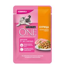 Purina One / Паучи Пурина Уан для Котят Курица (цена за упаковку)
