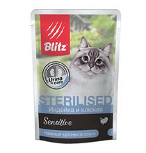 Blitz Sensitive Urina Care Sterilised / Паучи Блиц для взрослых Стерилизованных кошек Индейка с Клюквой (цена за упаковку)