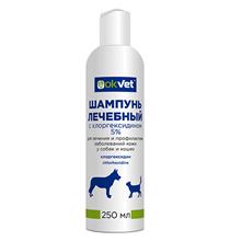 АгроВетЗащита OkVet / Шампунь Оквед для собак и кошек Лечебный с Хлоргексидином