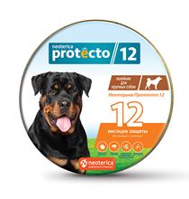 Neoterica Protecto 12 / Ошейник Неотерика Протекто от Клещей и Блох для собак Крупных пород 75 см