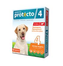 Neoterica Protecto 4 / Капли Неотерика Протекто от Клещей и Блох для собак весом от 25 до 40 кг