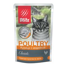 Blitz Classic Poultry / Паучи Блиц для кошек Курица с Индейкой в желе (цена за упаковку)