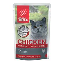 Blitz Classic Chicken / Паучи Блиц для кошек Курица с Потрошками в соусе (цена за упаковку)