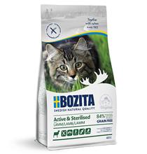 Bozita Active & Sterilized Grain free Lamb / Сухой Беззерновой корм Бозита для Стерилизованных и Активных кошек Ягненок